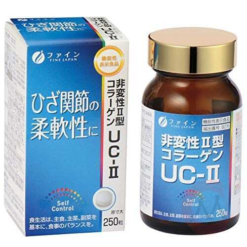 FINE Collagen UC - 2 Неденатурированный коллаген типа II, 250 таб. х 3 шт