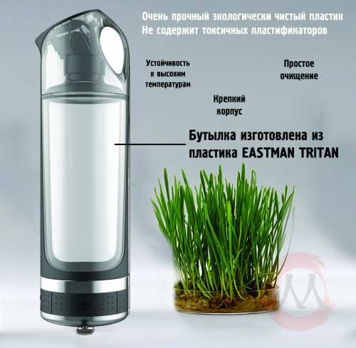Hydrogen Water Bottle OLS-H1 Генератор водородной воды